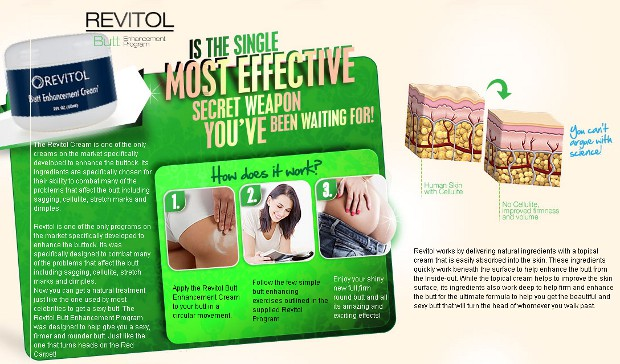 Revitol Buttock Cream Review Revitol Butt Enhancement Cream